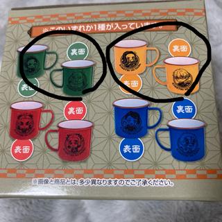 一番くじ 鬼滅の刃 G賞 きゅんキャラプラカップ