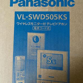 パナソニック(Panasonic)のテレビドアホン Panasonic(防犯カメラ)