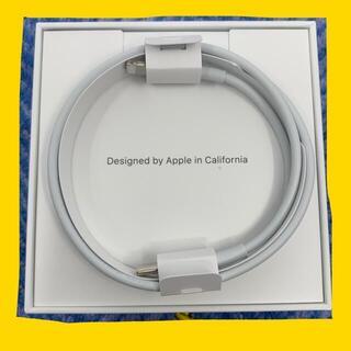 Apple - Apple純正 USB-C - ライトニングケーブル(1 m)充電コード
