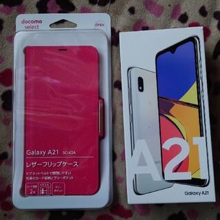 Galaxy - Galaxy A21 SCV49 ホワイト 手帳型ケース付き