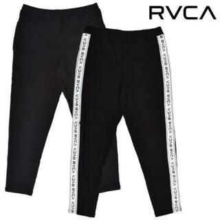 ルーカ(RVCA)のRVCA ルーカ レギンス パンツ ロングパンツ ルカ  スウェットパンツ(その他)