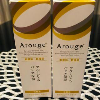 Arouge - アルージェ トラベルリペアリキッド バリア保湿 化粧水