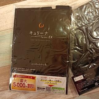 キュリーナEX☆L〜LLサイズ一枚