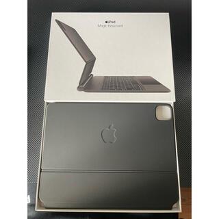 アイパッド(iPad)のiPad Air4  Magic Keyboard(iPadケース)