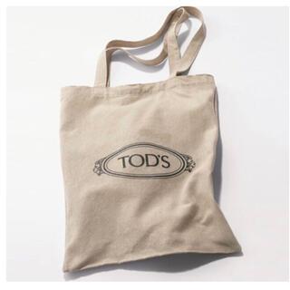 TOD'S - oggi 11月号付録 TOD'S トートバック