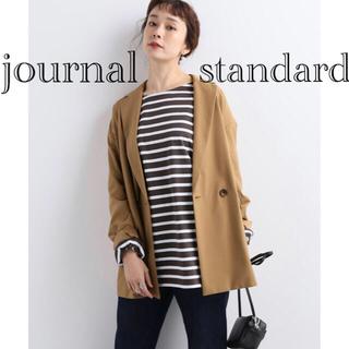 ジャーナルスタンダード(JOURNAL STANDARD)の値下げ‼︎★journal standard ドロップショルダージャケット(テーラードジャケット)