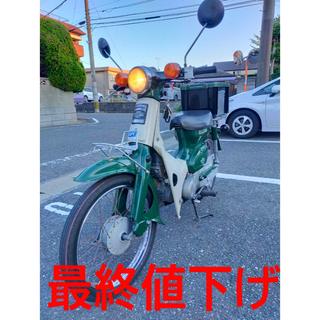 ホンダ - スーパーカブ50