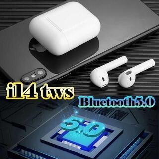 i14 ワイヤレスイヤホン Bluetoothイヤホン イヤフォン