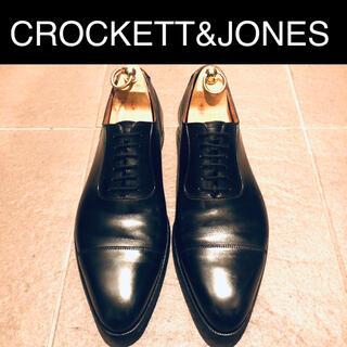 Crockett&Jones - CROCKETT&JONES ハンドグレード