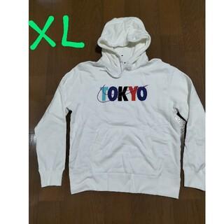 ナイキ(NIKE)のNIKE サイズ XL TOKYOロゴプルオーバーパーカー白XL未使用(パーカー)