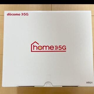 NTTdocomo - ドコモ hr01  5g  ルーター SIMフリー 新品 送料無料