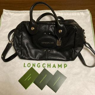 ロンシャン(LONGCHAMP)のロンシャン クアドリ S ブラック 2WAYハンドバッグ ショルダーバッグ(ショルダーバッグ)