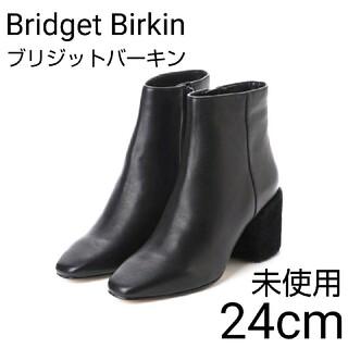 Bridget Birkin - 未使用 ブリジットバーキン レザーブーツ チャンキーヒール サイドジップ 革靴