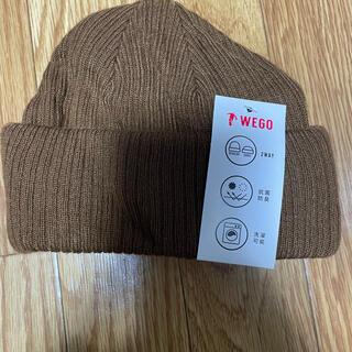 ウィゴー(WEGO)のWEGO ウィゴー ビーニー シンプル 無地 新品未使用 ブラウン(ニット帽/ビーニー)