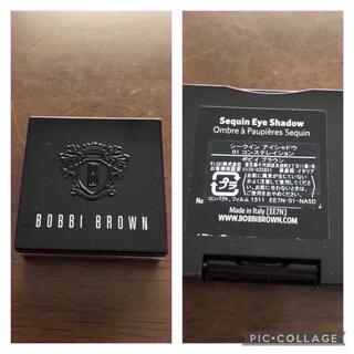 ボビイブラウン(BOBBI BROWN)の【処分価格】ボビイブラウン シークインアイシャドウ 01コンステレイション(アイシャドウ)