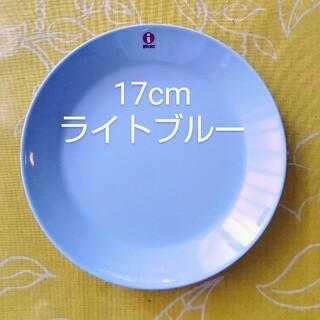 iittala - 廃番 ライトブルー  17cm プレート ティーマ イッタラ teema