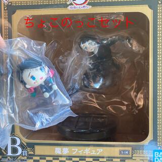 BANDAI - 鬼滅の刃1番くじ えんむ セット