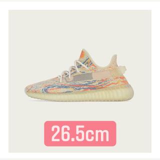 adidas - YEEZY BOOST 350 V2 最安値