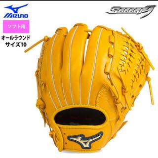 MIZUNO - mizuno:ミズノ ソフトボール グローブ