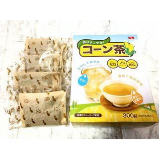 【20包】香りすこやか!コーン茶 10g×20包 ティーバッグ とうもろこし