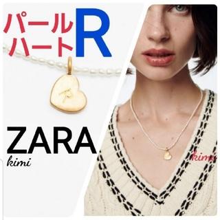 ZARA - ZARA (R) フェイクバール イニシャル&ハートディテール ネックレス
