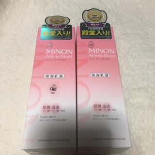MINON - ミノン アミノモイスト モイストチャージミルク 2個セット