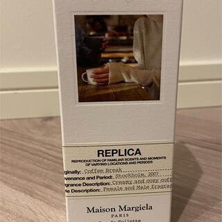 Maison Martin Margiela - メゾンマルジェラ レプリカオードトワレ コーヒーブレイク100ml