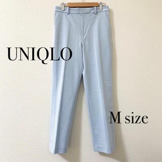 UNIQLO - 【未使用品】ユニクロ EZYアンクルパンツ 2WAYストレッチ ブルー