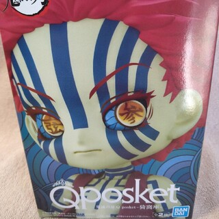 BANPRESTO - 鬼滅の刃 Qposket フィギュア