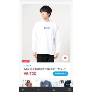 ルーカ(RVCA)のRVCAロンT(Tシャツ/カットソー(七分/長袖))