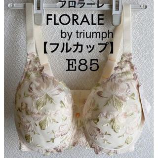 Triumph - 【新品タグ付】FLORALE/レイナホワイト・E85(定価¥9,900)