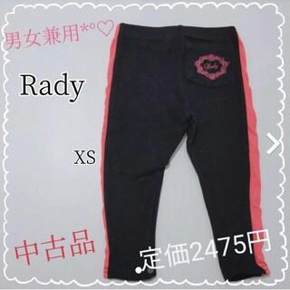 レディー(Rady)の古着☆レディー パンツ(パンツ/スパッツ)