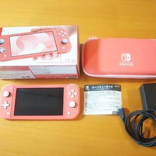 Nintendo Switch - 【中古美品】NintendoSwitchLite コーラルピンク ケース付き