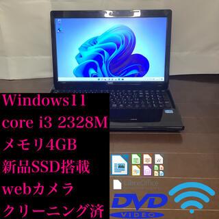 エヌイーシー(NEC)のノートパソコン VersaPro【core i3 2328M】(ノートPC)