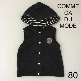 コムサデモード(COMME CA DU MODE)のコムサデモード フード付き ベスト ブラック 80(ジャケット/コート)