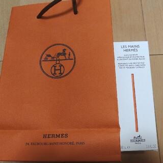 Hermes - エルメス HERMES ハンドクリーム
