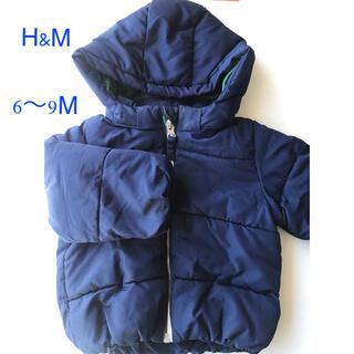 エイチアンドエム(H&M)のアウター 中綿入 6〜9M  美品(ジャケット/コート)