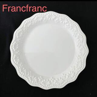 Francfranc - フランフラン レース柄 レリーフ 陶器製 皿 プレート