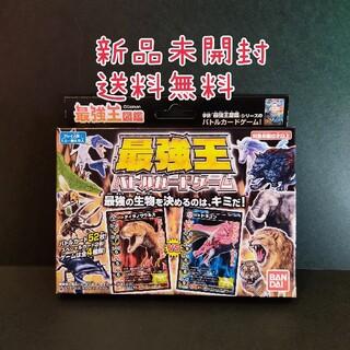 バンダイ(BANDAI)の【最強王図鑑】最強王 バトルカードゲーム(トランプ/UNO)