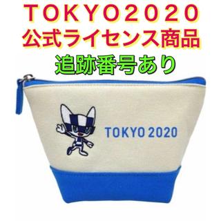 東京2020オリンピック 船形ポーチ ミライトワ(キャラクターグッズ)