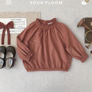 Caramel baby&child  - soor ploom ☆ Ramona blouse henna 5y