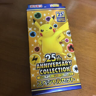ポケモン - 【新品未開封】ポケカ25th スペシャルセット 1個
