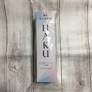 SHISEIDO (資生堂) - HAKU メラノフォーカスZ  薬用美白美容液   透明感 保湿(45g)