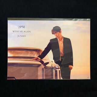 2PMジュノ 折りたたみフォトカード