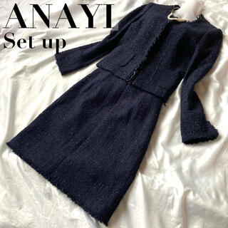 アナイ(ANAYI)のANAYI アナイ セットアップ スーツスカート ツイード ウール ネイビー(セット/コーデ)
