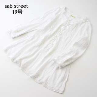 サブストリート(sabstreet)のサブストリート★大きいサイズ 19号(5L) アイレット刺繍 フリル チュニック(チュニック)