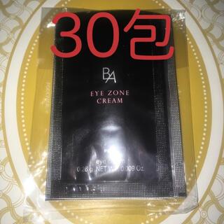 ポーラ(POLA)のPOLA  BAアイゾーンクリーム 0.26gx30包(アイケア/アイクリーム)