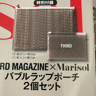 ドゥーズィエムクラス(DEUXIEME CLASSE)のマリソル  付録 third magazine ポーチ(ポーチ)