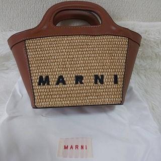 Marni - 【完売続出商品】Marni カゴバックショルダー小さいサイズ