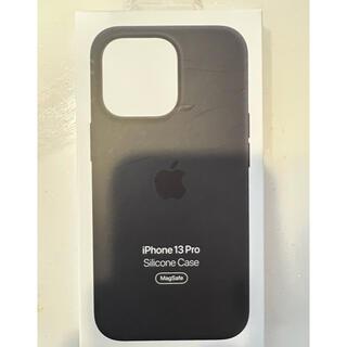 Apple - APPLE MagSafe iPhone13 Pro シリコーンケース